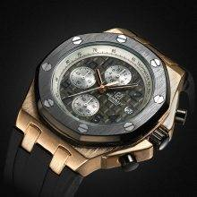 Men's Stylish Chronograph Watch