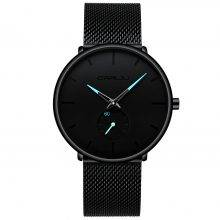 Men's Classic Stylish Watch